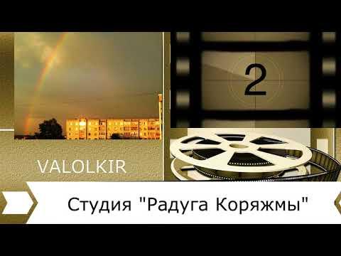 Отрывок из Краткой истории Новооскольского уезда района в стихах Новый Оскол