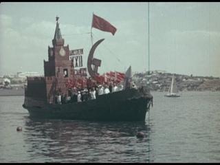 Парад на флотах СССР (24 июля 1961 г.)