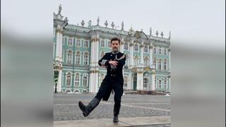 ТОТ САМЫЙ ТАНЕЦ на Дворцовой площади