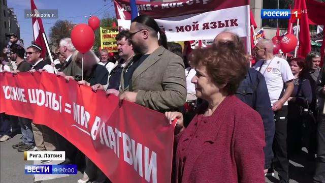 Вести в 20:00 • Защитники русского языка в Латвии оказались фигурантами уголовного дела