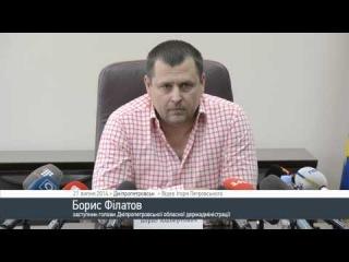 Российских наемников арестовали в Днепропетровске
