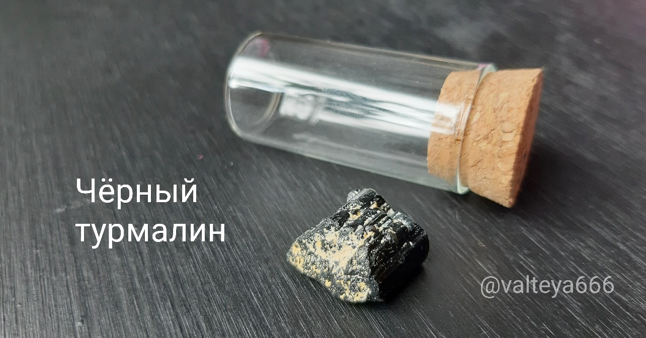 Украина - Натуальные камни. Талисманы, амулеты из натуральных камней - Страница 2 Y1R8cHQ2LAg