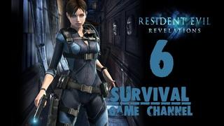 Resident Evil: Revelations Прохождение На Русском #6 — ЕЩЕ ОДИН КОРАБЛЬ