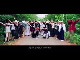 Учителя московской школы сняли клип для выпускников
