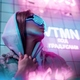 VTMN - Под градусами
