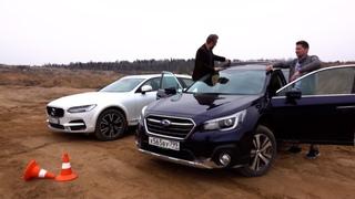 Что круче? Volvo V90 Cross Сountry VS Subaru Outback | Выбор есть!