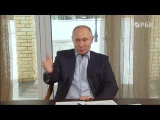 Путин ответил на расследование о «дворце» в Геленджике