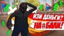 СКОЛЬКО МОЖНО ЗАРАБОТАТЬ НА ТАКСИ ЗА 1 ЧАС в GTA SAMP \ Arizona Chandler