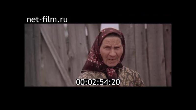 1983г с Ядрино Любинский район Омская обл