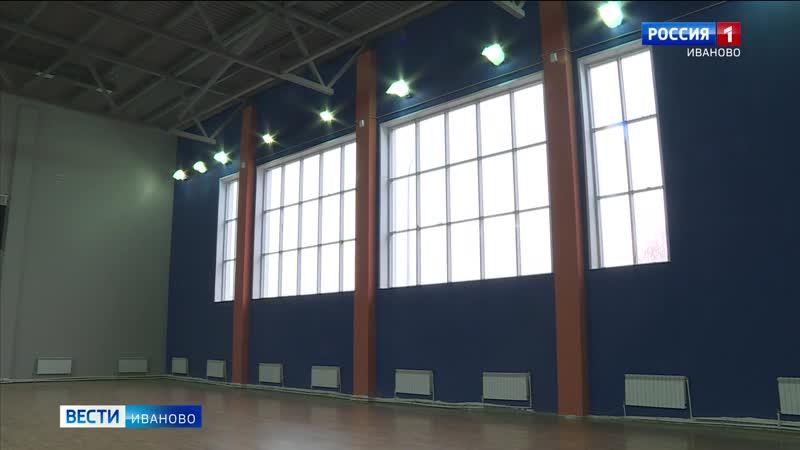 Уже в ноябре в Иванове закончат строительство дворца игровых видов спорта Работы идут с опережением графика