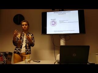 Почему мы болеем, или пара слов об иммунитете  Виталина Киргизова