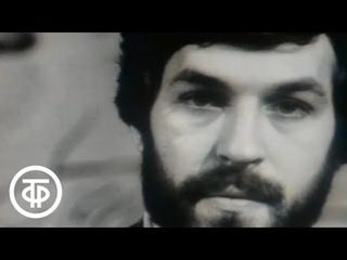 Александр Блок. Двенадцать. Читает Борис Хмельницкий (1977)