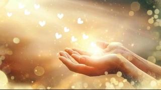 Медитация Исцеляющая Сила Любви 💜 Эликсир от всех страданий и Болей 💛 Освободи жизнь от препятствий