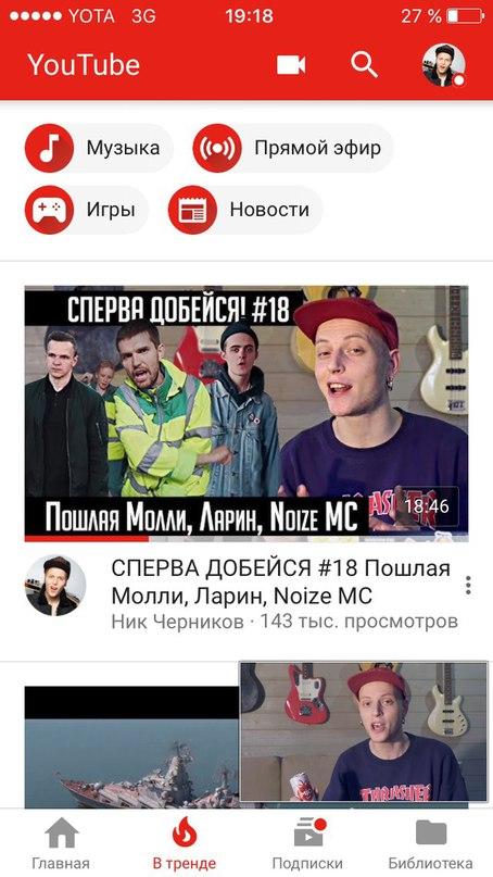 Никита Черников | Санкт-Петербург
