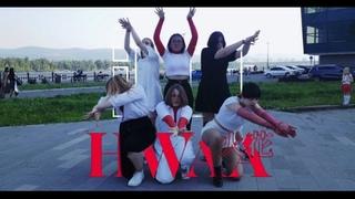 (여자)아이들((G)I-DLE) - '화(火花)(HWAA) [Dance cover by CHERRY-PIE]