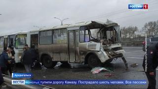 Шесть человек пострадали в ДТП с участием двух пассажирских автобусов на Краснофлотском мосту