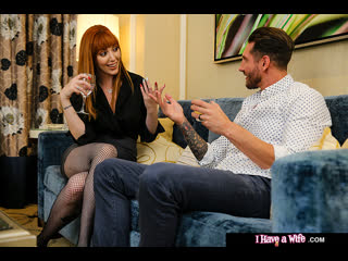 Naughty America - I Have a Wife / Lauren Phillips & Quinton James