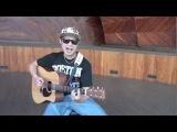 Damn Your Eyes Acoustic Cover Etta James Alex Clare