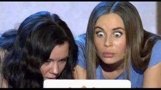 Две подружки записывают клип // Уральские Пельмени лучшее новое 2020 // Стефания - Марьяна Гурская