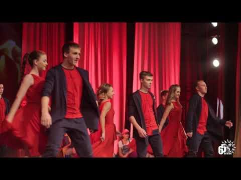 Ансамбль танца Сюрприз и театр современного танца Иная версия Давай танцуй