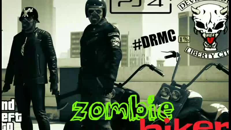 Zombie bikers [DRMC]