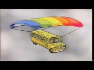 Reading Rainbow   8x01  The Magic School Bus Inside the Earth