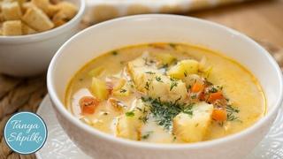 Вкуснейший Рыбный Суп за 30 Минут в Норвежском Стиле | Easy Cod Soup | Tanya Shpilko