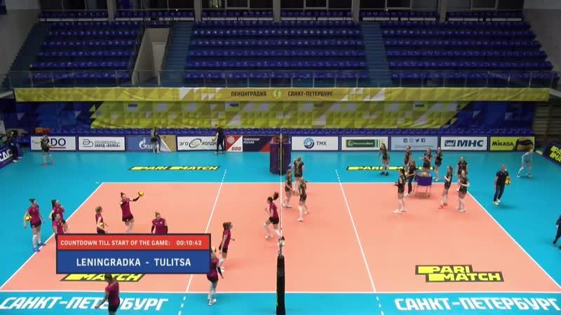 Волейбол ЧР женщины сезон 2020 2021 19 й тур Ленинградка vs Тулица