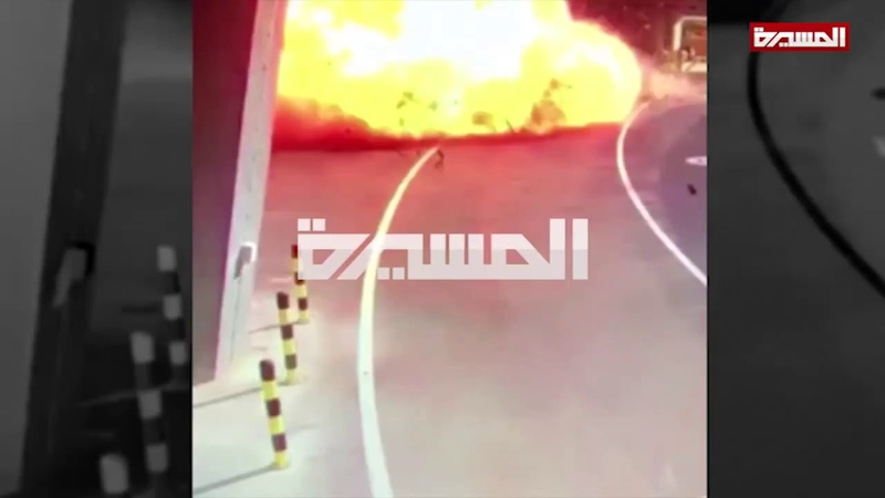 Дрон хуситов разбомбил аэропорт в ОАЭ
