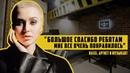 Марина Расова и Said Energizer - отзыв о студии Звукозаписи VIP Records