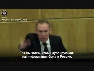 Госдума приняла в первом чтении закон об автономности Рунета