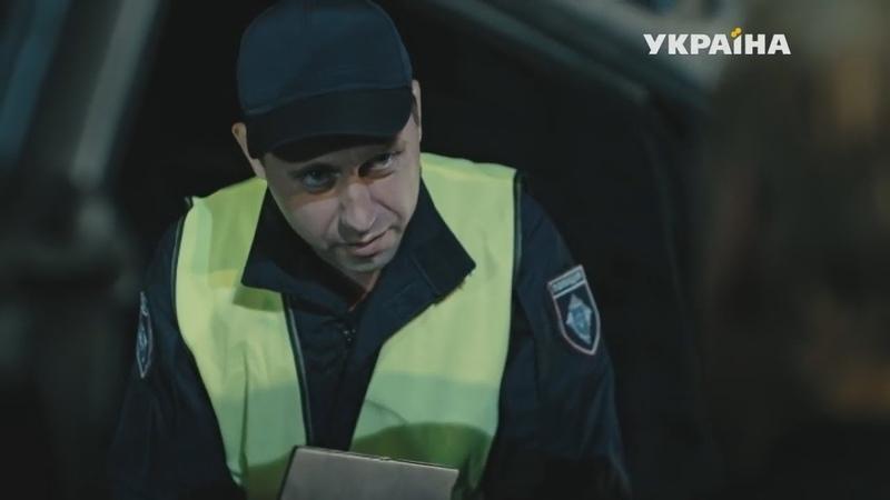 Евгений Моисеенко в сериале Отдай мою мечту Эпизодическая роль ДПСника