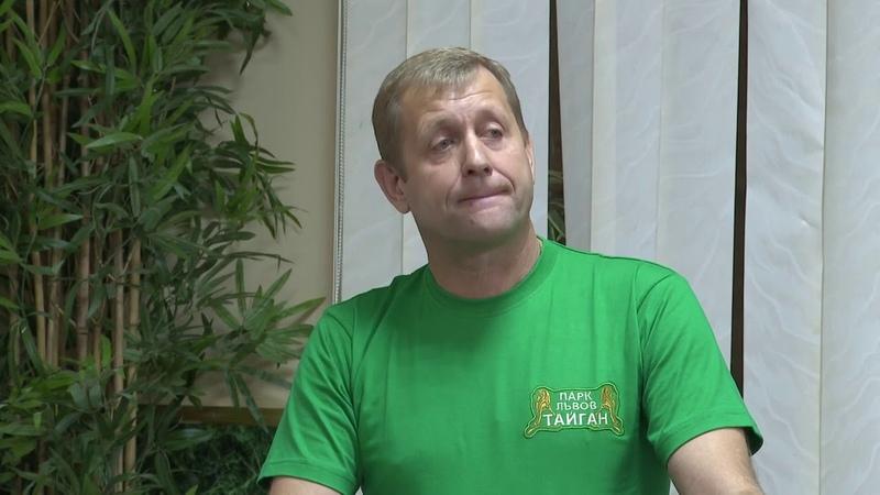 Пресс-конференция или цирк по рецепту Олега Зубкова