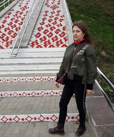 Виктория Кочубей, Могилёв