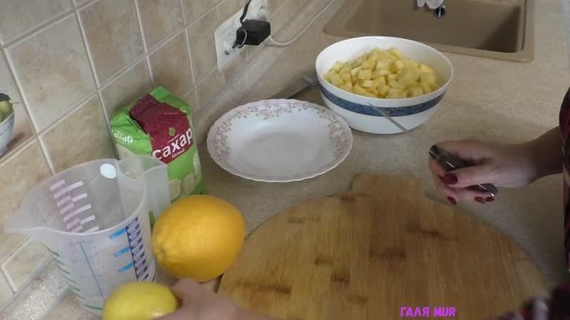 Варенье из тыквы с апельсинами