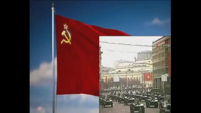 Оккупация русской земли