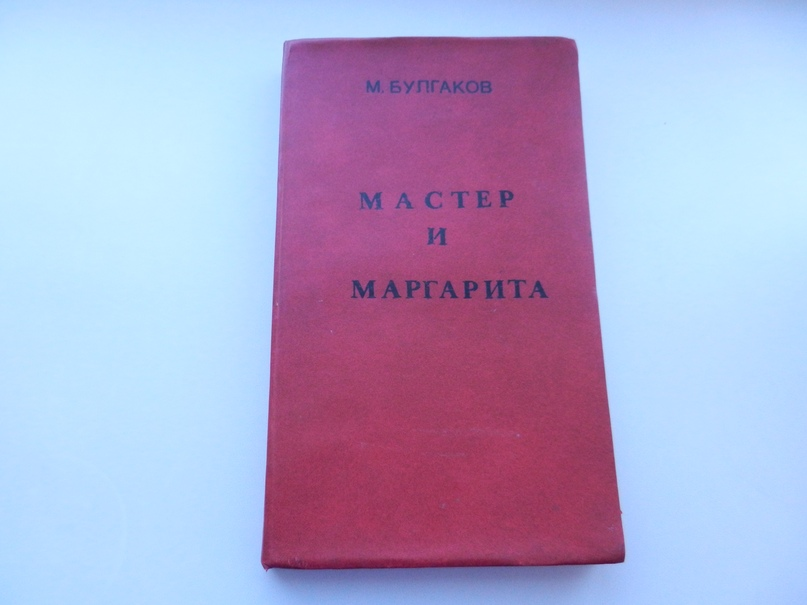 Раз страничка, два страничка - будет книжица, изображение №2