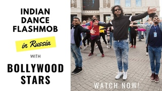 FIRST EVER Indian dance FlashMob in Russia with Bollywood stars