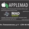 Applemad.ru - техника и аксессуары Apple, ремонт