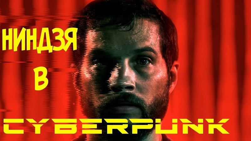 АПГРЕЙД / ВЕНОМ В МИРЕ КИБЕРПАНКА / UPGRADE / Extra Terra - Cyberpunk (Synth Riders Edition)