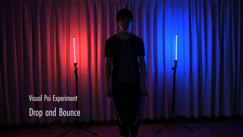 Drop and Bounce Visual Poi Experiment by YUTA ビジュアルポイ
