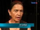 В Перу археологи обнаружили мумию возраст которой 4,5 тысячи лет