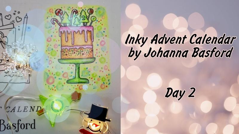 Inky Advent Calendar by Johanna Basford Day 2 Speedcoloring Раскраска антистресс