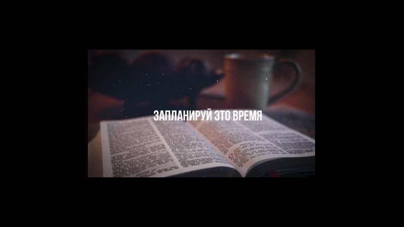 VIDEO 2020 11 09 10 10