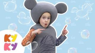 МЫЛЬНЫЕ ПУЗЫРИ - Кукутики - Мультик песенка считалка от 1 до 10 для детей малышей