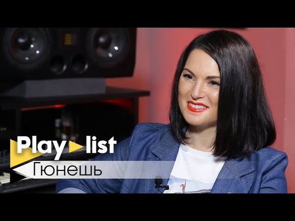 Гюнешь белорусская дочь Востока о битве вокалистов семье и карьере