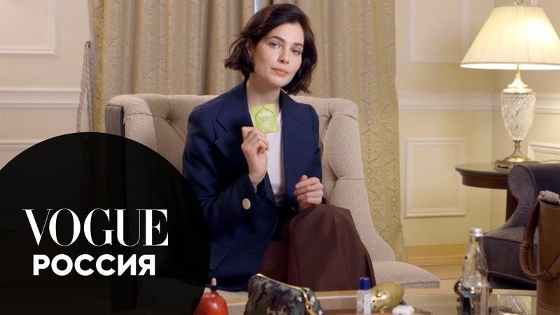 Что в сумке у Юлии Снигирь?