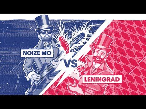 Red Bull SoundClash Ленинград vs Noize MC