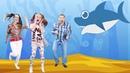 ДЕТСКАЯ ПЕСНЯ ПРО АКУЛУ Baby Shark развивающие и обучающие мультики для детей Акуленок 2020