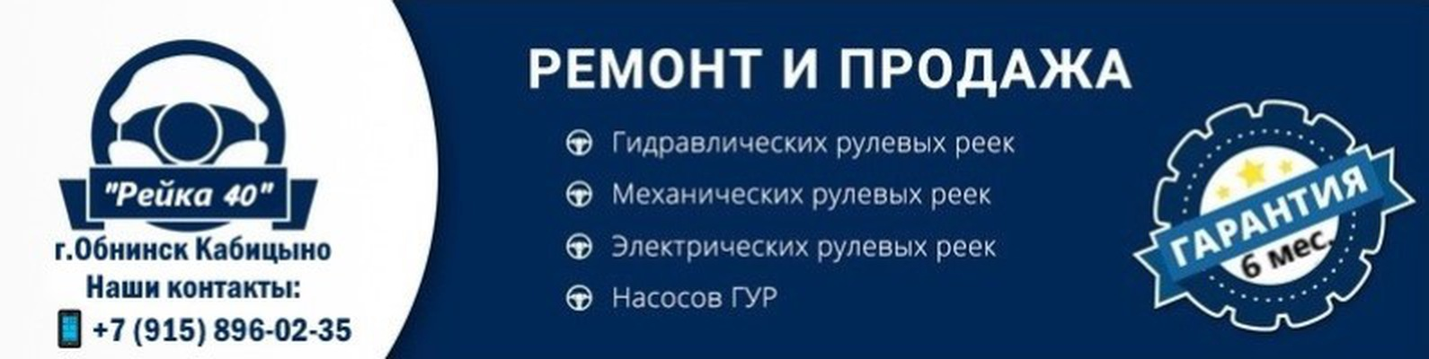 VHQ онлайн Тюмень